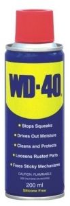 Смазка WD-40, 200гр